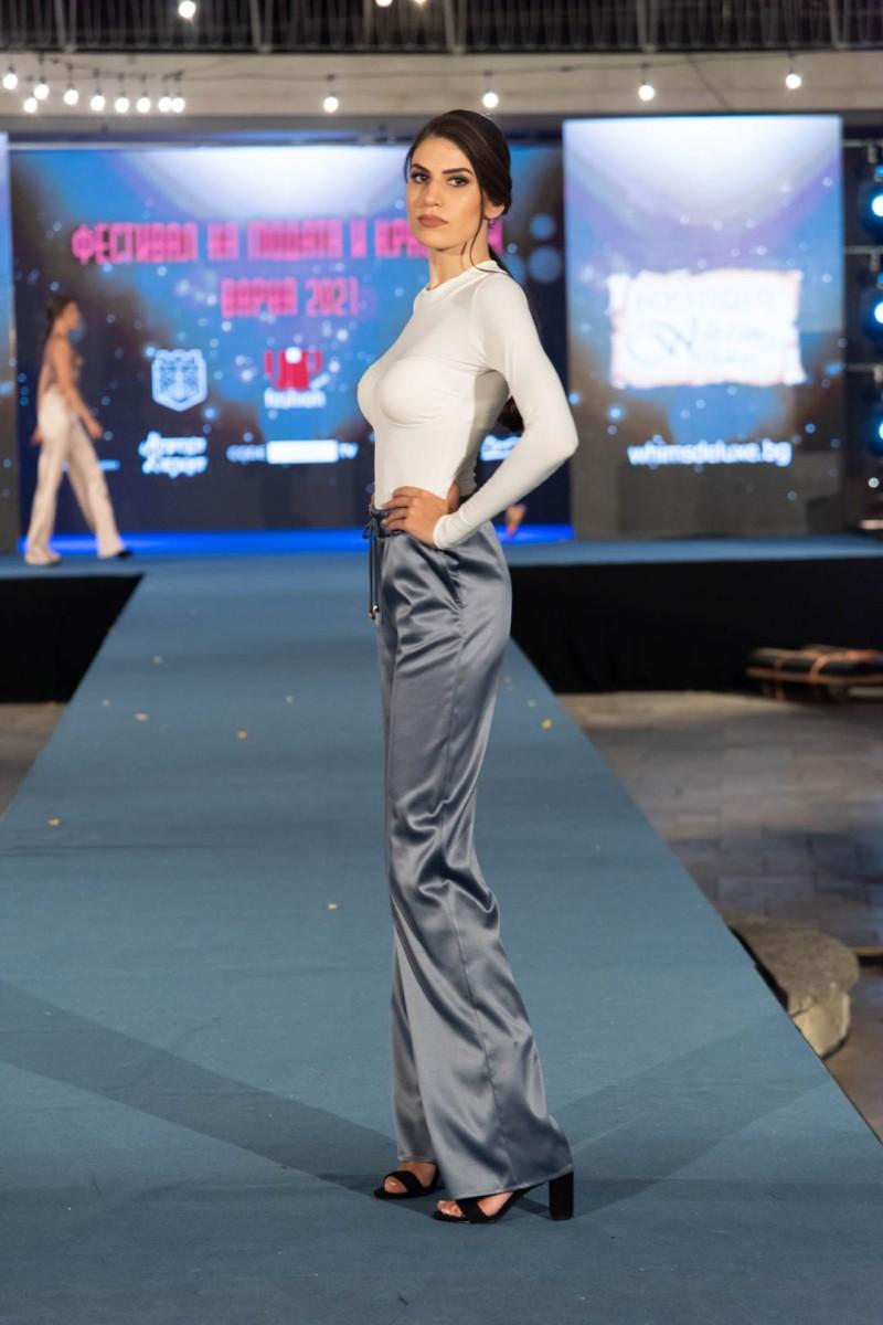 """Панталон """"Moyra Gray"""""""